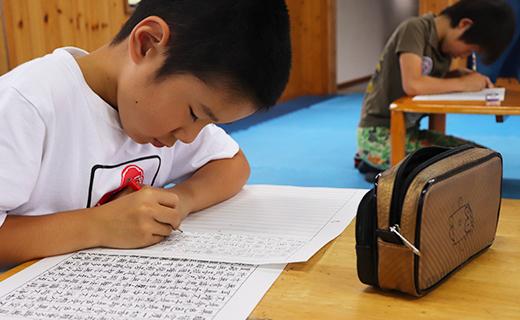字は人を表す。習字・硬筆は 集中力を高めるトレーニング に最適です。