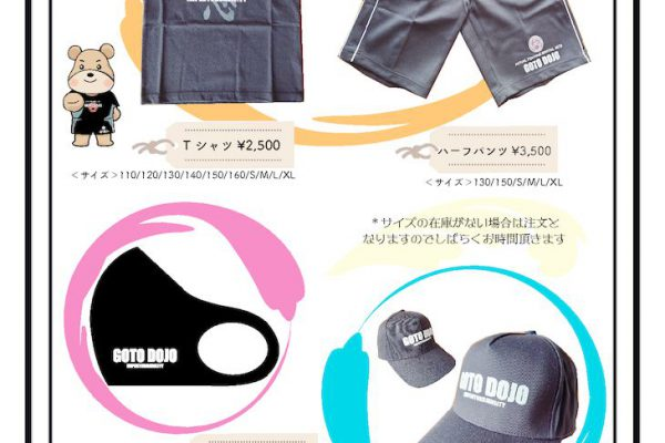 Tシャツ、マスク、帽子のサムネイル